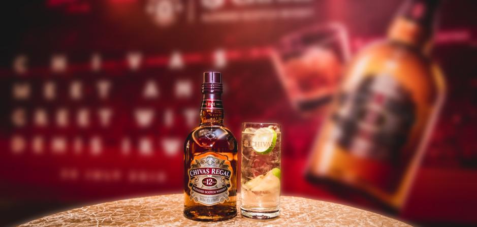 Chivas 12 Blended Scotch Whisky