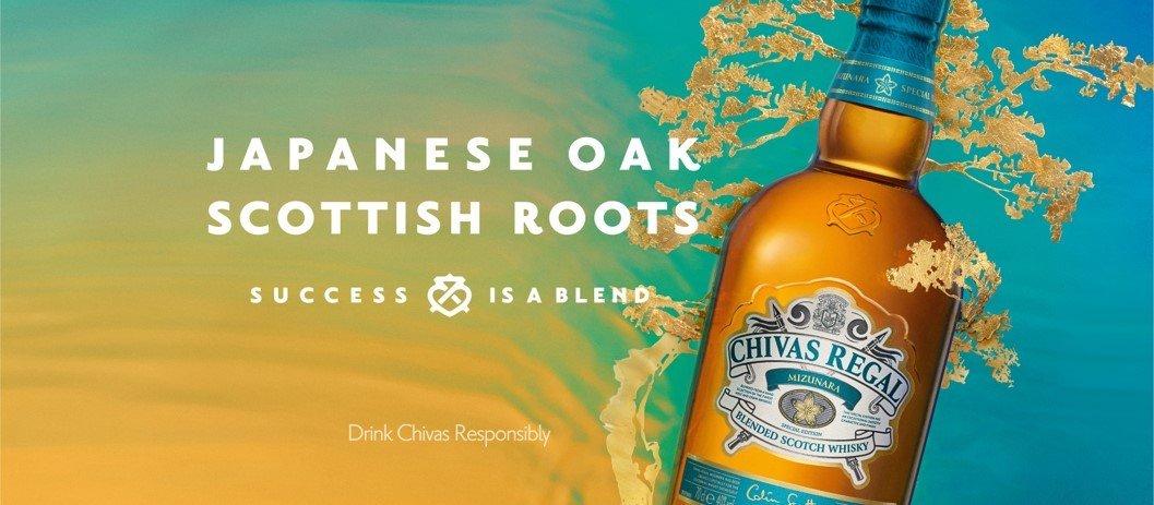 Chivas Mizunara Blended Scotch Whisky